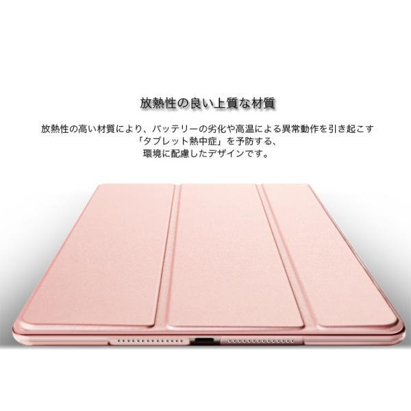 新型 iPad MINI AIR ケース iPad Pro 11 ケース iPad 2018 2017 9.7 ケース iPad Pro 10.5 iPad mini Air カバー Air2 mini4 mini3 mini2 mini ケース 手帳型|k-seiwa-shop|10