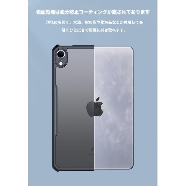 iPad mini ケース 2019 iPad Air ケース クリア iPad ケース 第6世代 2018 2017 iPad Pro 11 10.5 9.7 iPad Air2 カバー iPad mini4 mini2 mini3 ケース 耐衝撃|k-seiwa-shop|13