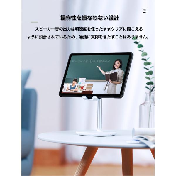 iPad mini ケース 2019 iPad Air ケース クリア iPad ケース 第6世代 2018 2017 iPad Pro 11 10.5 9.7 iPad Air2 カバー iPad mini4 mini2 mini3 ケース 耐衝撃|k-seiwa-shop|04