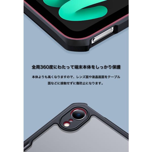 iPad mini ケース 2019 iPad Air ケース クリア iPad ケース 第6世代 2018 2017 iPad Pro 11 10.5 9.7 iPad Air2 カバー iPad mini4 mini2 mini3 ケース 耐衝撃|k-seiwa-shop|08