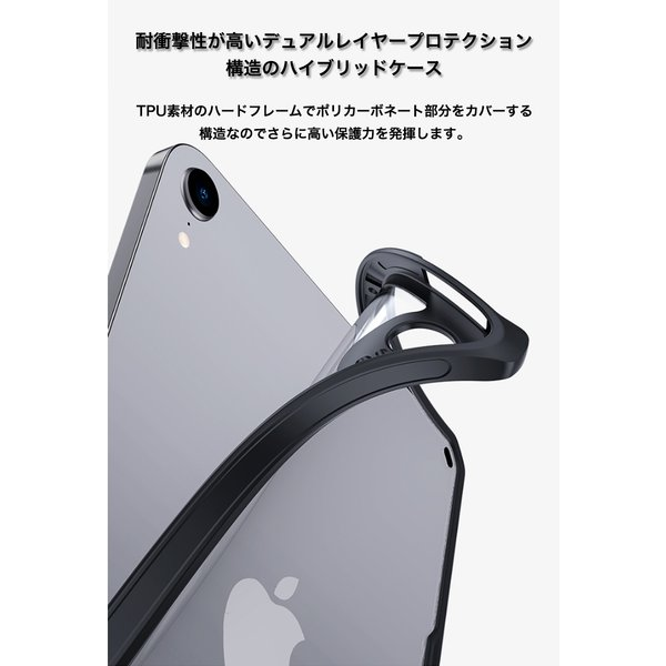 iPad mini ケース 2019 iPad Air ケース クリア iPad ケース 第6世代 2018 2017 iPad Pro 11 10.5 9.7 iPad Air2 カバー iPad mini4 mini2 mini3 ケース 耐衝撃|k-seiwa-shop|10