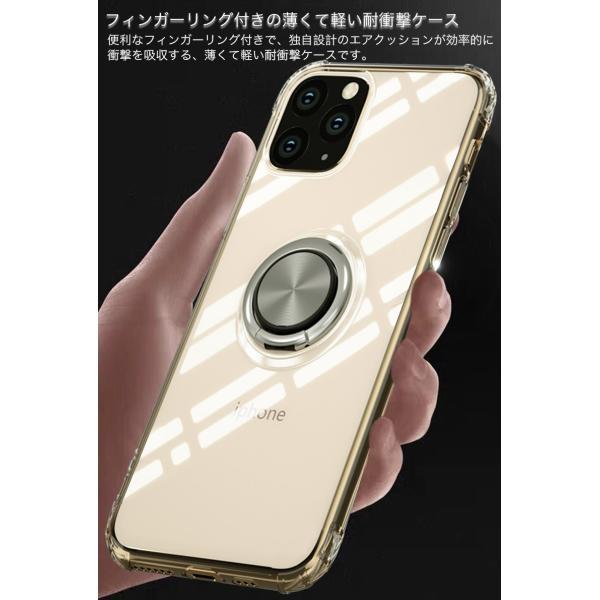 リング付きiphoneケース iPhone11 ケース iPhone11 Pro Max カバー iPhone11Pro ケース 耐衝撃 リング付き ストラップ機能 ガラスフィルム付き k-seiwa-shop 02