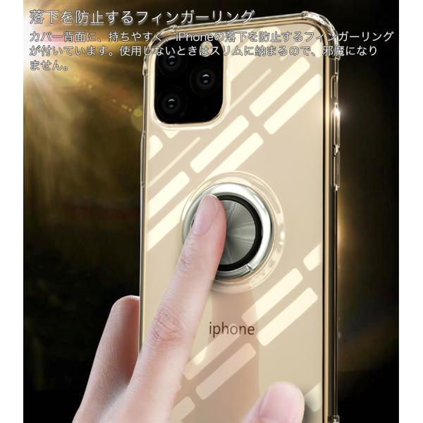 リング付きiphoneケース iPhone11 ケース iPhone11 Pro Max カバー iPhone11Pro ケース 耐衝撃 リング付き ストラップ機能 ガラスフィルム付き k-seiwa-shop 04