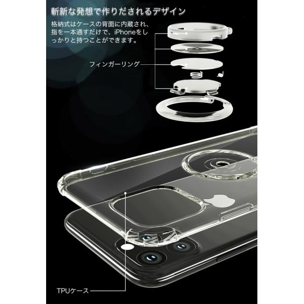 リング付きiphoneケース iPhone11 ケース iPhone11 Pro Max カバー iPhone11Pro ケース 耐衝撃 リング付き ストラップ機能 ガラスフィルム付き k-seiwa-shop 05