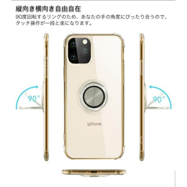 リング付きiphoneケース iPhone11 ケース iPhone11 Pro Max カバー iPhone11Pro ケース 耐衝撃 リング付き ストラップ機能 ガラスフィルム付き k-seiwa-shop 06