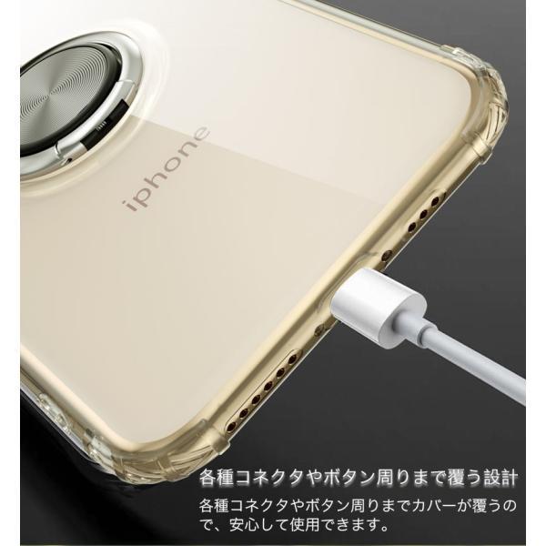 リング付きiphoneケース iPhone11 ケース iPhone11 Pro Max カバー iPhone11Pro ケース 耐衝撃 リング付き ストラップ機能 ガラスフィルム付き k-seiwa-shop 07