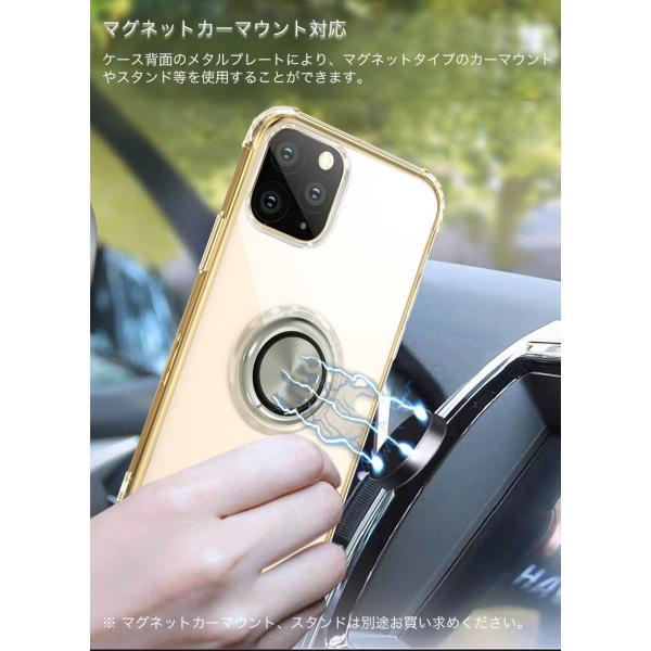 リング付きiphoneケース iPhone11 ケース iPhone11 Pro Max カバー iPhone11Pro ケース 耐衝撃 リング付き ストラップ機能 ガラスフィルム付き k-seiwa-shop 08