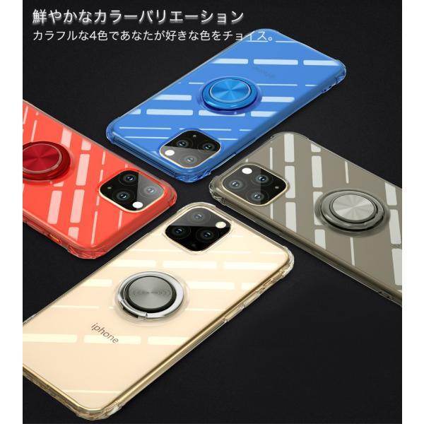リング付きiphoneケース iPhone11 ケース iPhone11 Pro Max カバー iPhone11Pro ケース 耐衝撃 リング付き ストラップ機能 ガラスフィルム付き k-seiwa-shop 09