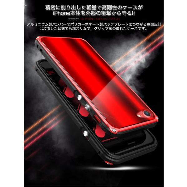iPhone8 Plus 8 iPhone7Plus 7 ケース 耐衝撃 iPhoneXS Max XR X バンパー アルミ ストラップ機能 ワイヤレス充電可 iPhone6sPlus 6s 6 6Plus カバー おしゃれ k-seiwa-shop 02