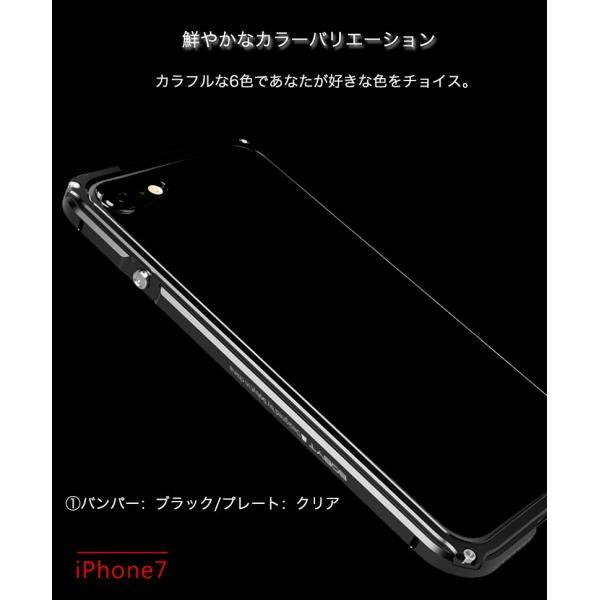 iPhone8 Plus 8 iPhone7Plus 7 ケース 耐衝撃 iPhoneXS Max XR X バンパー アルミ ストラップ機能 ワイヤレス充電可 iPhone6sPlus 6s 6 6Plus カバー おしゃれ k-seiwa-shop 10