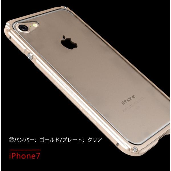 iPhone8 Plus 8 iPhone7Plus 7 ケース 耐衝撃 iPhoneXS Max XR X バンパー アルミ ストラップ機能 ワイヤレス充電可 iPhone6sPlus 6s 6 6Plus カバー おしゃれ k-seiwa-shop 11