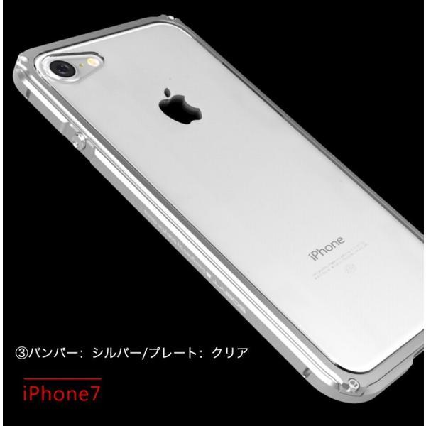 iPhone8 Plus 8 iPhone7Plus 7 ケース 耐衝撃 iPhoneXS Max XR X バンパー アルミ ストラップ機能 ワイヤレス充電可 iPhone6sPlus 6s 6 6Plus カバー おしゃれ k-seiwa-shop 12