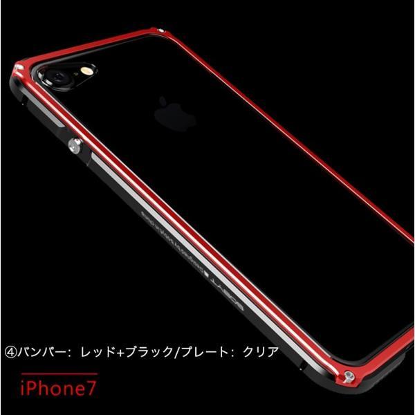 iPhone8 Plus 8 iPhone7Plus 7 ケース 耐衝撃 iPhoneXS Max XR X バンパー アルミ ストラップ機能 ワイヤレス充電可 iPhone6sPlus 6s 6 6Plus カバー おしゃれ k-seiwa-shop 13