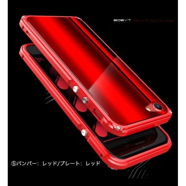 iPhone8 Plus 8 iPhone7Plus 7 ケース 耐衝撃 iPhoneXS Max XR X バンパー アルミ ストラップ機能 ワイヤレス充電可 iPhone6sPlus 6s 6 6Plus カバー おしゃれ k-seiwa-shop 14