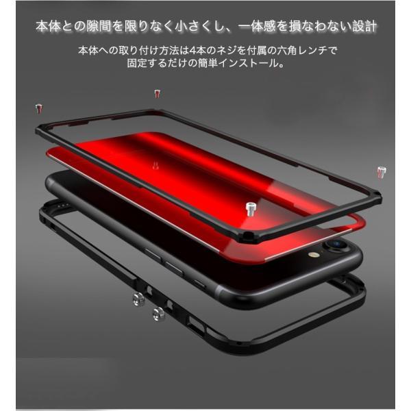iPhone8 Plus 8 iPhone7Plus 7 ケース 耐衝撃 iPhoneXS Max XR X バンパー アルミ ストラップ機能 ワイヤレス充電可 iPhone6sPlus 6s 6 6Plus カバー おしゃれ k-seiwa-shop 03