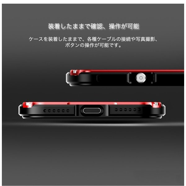 iPhone8 Plus 8 iPhone7Plus 7 ケース 耐衝撃 iPhoneXS Max XR X バンパー アルミ ストラップ機能 ワイヤレス充電可 iPhone6sPlus 6s 6 6Plus カバー おしゃれ k-seiwa-shop 05
