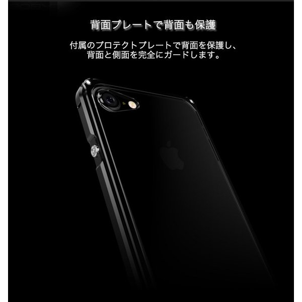 iPhone8 Plus 8 iPhone7Plus 7 ケース 耐衝撃 iPhoneXS Max XR X バンパー アルミ ストラップ機能 ワイヤレス充電可 iPhone6sPlus 6s 6 6Plus カバー おしゃれ k-seiwa-shop 07