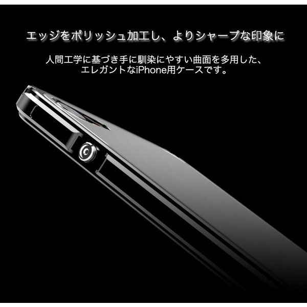 iPhone8 Plus 8 iPhone7Plus 7 ケース 耐衝撃 iPhoneXS Max XR X バンパー アルミ ストラップ機能 ワイヤレス充電可 iPhone6sPlus 6s 6 6Plus カバー おしゃれ k-seiwa-shop 08