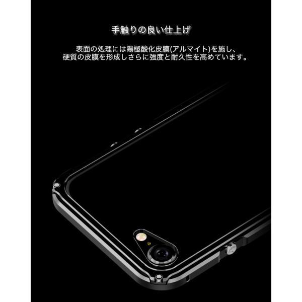 iPhone8 Plus 8 iPhone7Plus 7 ケース 耐衝撃 iPhoneXS Max XR X バンパー アルミ ストラップ機能 ワイヤレス充電可 iPhone6sPlus 6s 6 6Plus カバー おしゃれ k-seiwa-shop 09