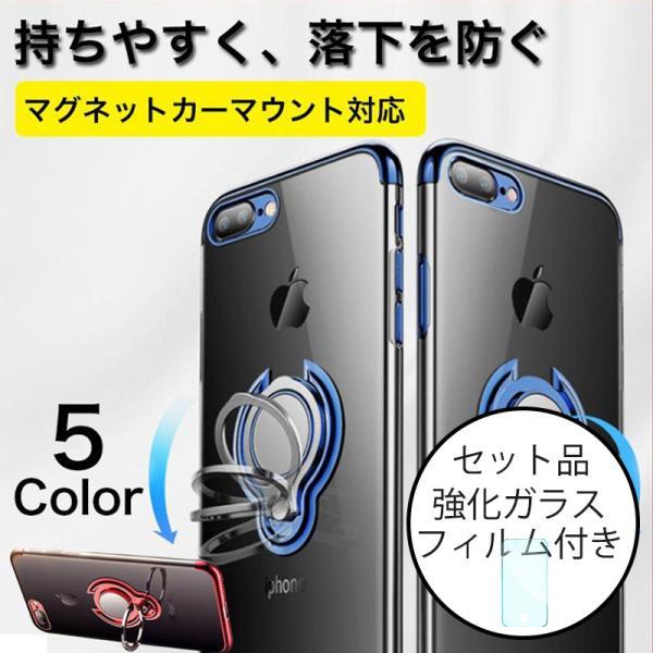 ガラスフィルム同梱 iPhoneXS Max XR X ケース リング付き iPhone8Plus 8 7Plus 7 ケース スタンド iPhone6s Plus 6 Plus 6s 6 カバー おしゃれ 耐衝撃 薄型|k-seiwa-shop