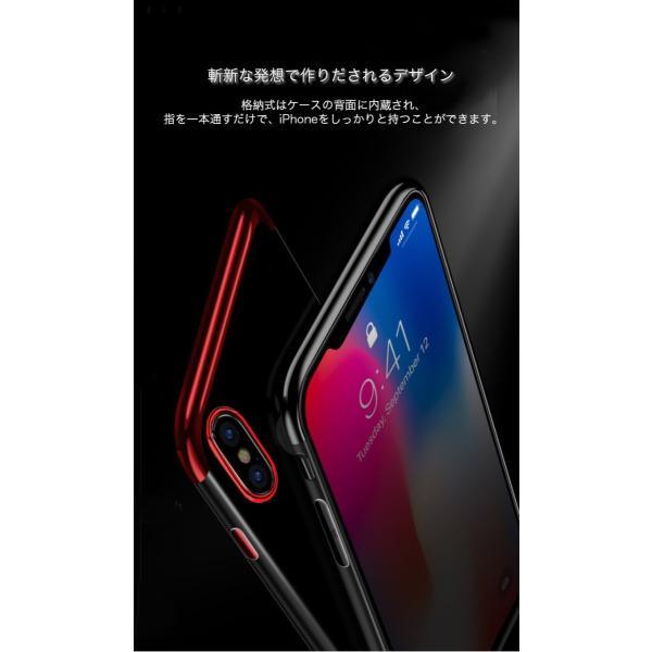 ガラスフィルム同梱 iPhoneXS Max XR X ケース リング付き iPhone8Plus 8 7Plus 7 ケース スタンド iPhone6s Plus 6 Plus 6s 6 カバー おしゃれ 耐衝撃 薄型|k-seiwa-shop|02