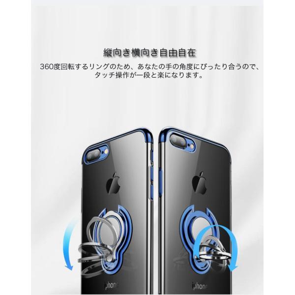 ガラスフィルム同梱 iPhoneXS Max XR X ケース リング付き iPhone8Plus 8 7Plus 7 ケース スタンド iPhone6s Plus 6 Plus 6s 6 カバー おしゃれ 耐衝撃 薄型|k-seiwa-shop|04