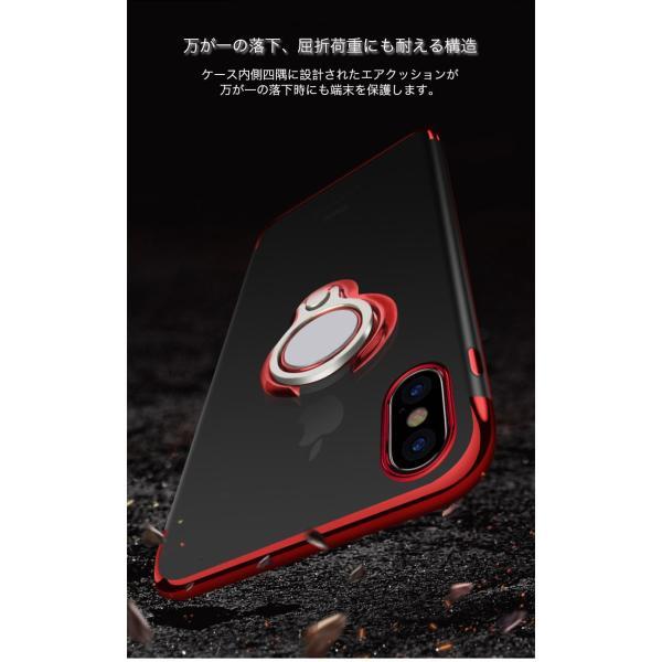 ガラスフィルム同梱 iPhoneXS Max XR X ケース リング付き iPhone8Plus 8 7Plus 7 ケース スタンド iPhone6s Plus 6 Plus 6s 6 カバー おしゃれ 耐衝撃 薄型|k-seiwa-shop|08