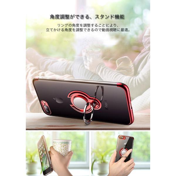 ガラスフィルム同梱 iPhoneXS Max XR X ケース リング付き iPhone8Plus 8 7Plus 7 ケース スタンド iPhone6s Plus 6 Plus 6s 6 カバー おしゃれ 耐衝撃 薄型|k-seiwa-shop|09