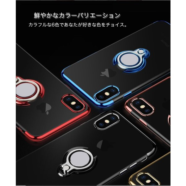 ガラスフィルム同梱 iPhoneXS Max XR X ケース リング付き iPhone8Plus 8 7Plus 7 ケース スタンド iPhone6s Plus 6 Plus 6s 6 カバー おしゃれ 耐衝撃 薄型|k-seiwa-shop|10