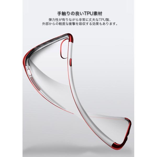 保護フィルム同梱 iPhoneXS Max XR X ケース 耐衝撃 iPhone8Plus 8 7Plus 7 スマホケース リングスタンド おしゃれ iPhone6s Plus 6 Plus 6s 6 カバー 薄型|k-seiwa-shop|05