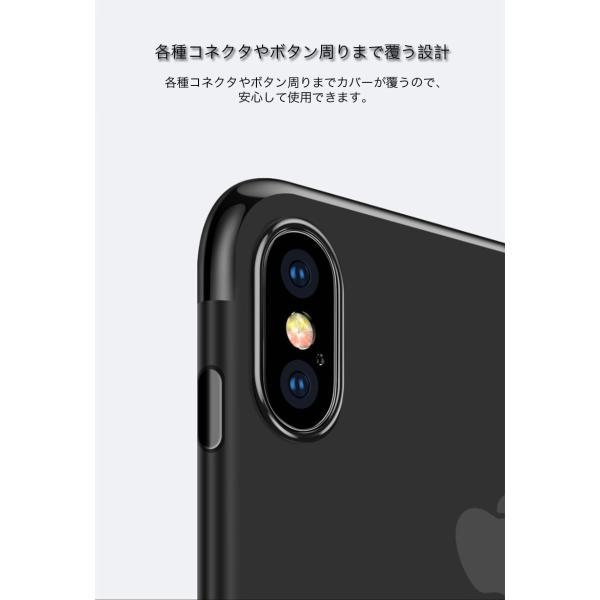 保護フィルム同梱 iPhoneXS Max XR X ケース 耐衝撃 iPhone8Plus 8 7Plus 7 スマホケース リングスタンド おしゃれ iPhone6s Plus 6 Plus 6s 6 カバー 薄型|k-seiwa-shop|07