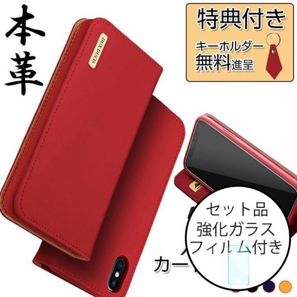 db60c5a433 iPhone8Plus ケース 手帳型 おしゃれ iPhone8 カバー 耐衝撃 カード収納 本革 アイフォン8プラス ...