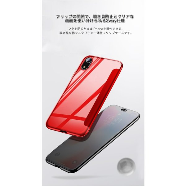 iPhoneXS Max ケース 手帳型 iPhoneX ケース 耐衝撃 iPhoneXS カバー ブランド 覗き見防止 iPhoneXR ケース フタを閉じたまま操作可能 TPU 薄型 軽量|k-seiwa-shop|02