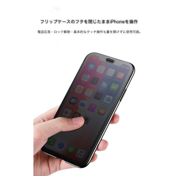 iPhoneXS Max ケース 手帳型 iPhoneX ケース 耐衝撃 iPhoneXS カバー ブランド 覗き見防止 iPhoneXR ケース フタを閉じたまま操作可能 TPU 薄型 軽量|k-seiwa-shop|04