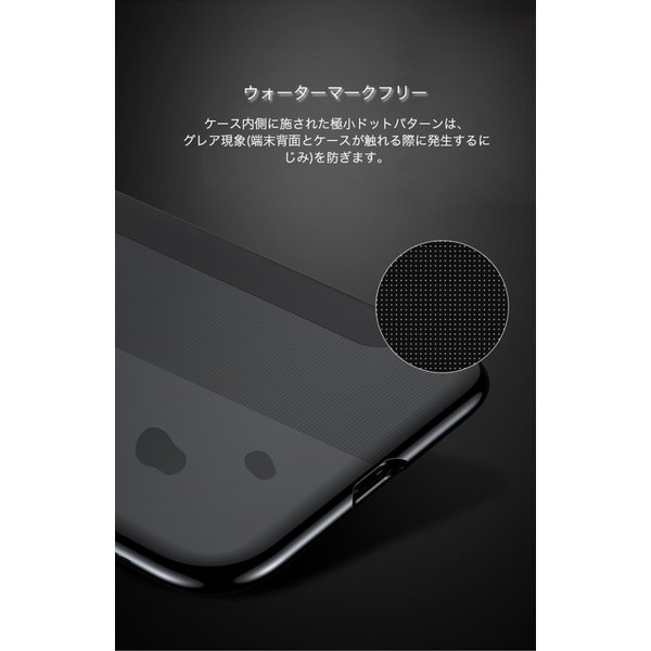 iPhoneXS Max ケース 手帳型 iPhoneX ケース 耐衝撃 iPhoneXS カバー ブランド 覗き見防止 iPhoneXR ケース フタを閉じたまま操作可能 TPU 薄型 軽量|k-seiwa-shop|09