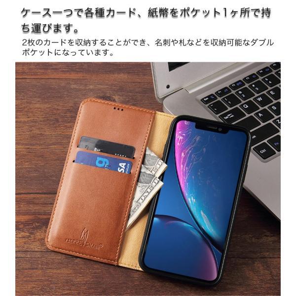 iPhoneケース 手帳型 XR 8plus iPhone XS Max ケース 手帳型 iPhone8 ケース 耐衝撃 iPhone SE X iPhone7 Plus ケース おしゃれ カード収納 iPhoneXR 携帯カバー|k-seiwa-shop|06