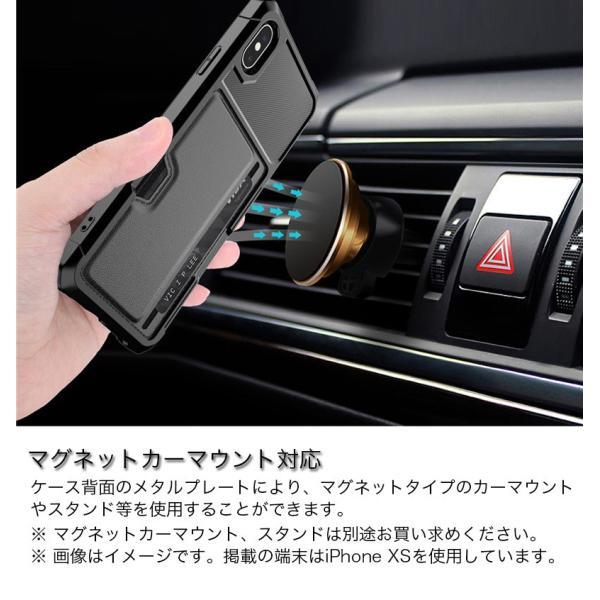 iPhone8 ケース iPhone XR XS Max ケース カード収納 耐衝撃 iPhone7 ケース iPhoneX iPhone8Plus 7Plus ケース おしゃれ ストラップ機能 携帯カバー 薄型|k-seiwa-shop|02