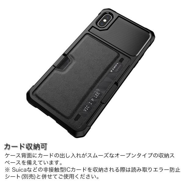 iPhone8 ケース iPhone XR XS Max ケース カード収納 耐衝撃 iPhone7 ケース iPhoneX iPhone8Plus 7Plus ケース おしゃれ ストラップ機能 携帯カバー 薄型|k-seiwa-shop|04