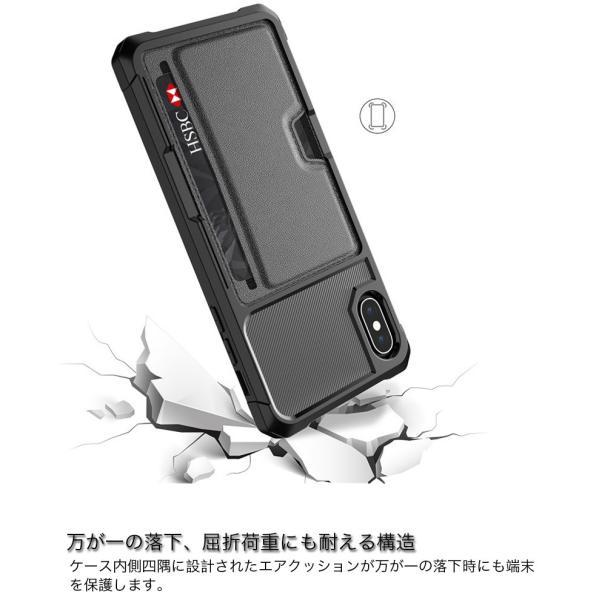 iPhone8 ケース iPhone XR XS Max ケース カード収納 耐衝撃 iPhone7 ケース iPhoneX iPhone8Plus 7Plus ケース おしゃれ ストラップ機能 携帯カバー 薄型|k-seiwa-shop|05
