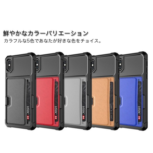 iPhone8 ケース iPhone XR XS Max ケース カード収納 耐衝撃 iPhone7 ケース iPhoneX iPhone8Plus 7Plus ケース おしゃれ ストラップ機能 携帯カバー 薄型|k-seiwa-shop|07