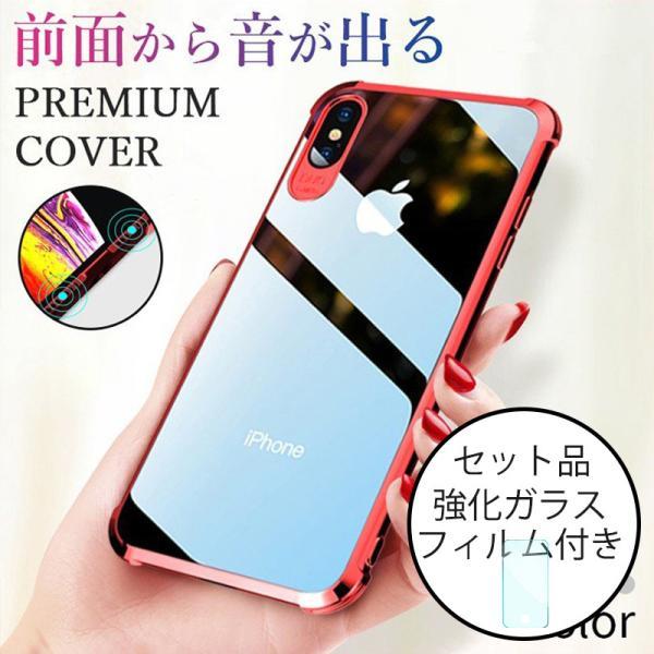iPhoneケース iPhone XR XS Max ケース クリア ストラップ機能 iPhone8 Plus iPhone7 Plus ケース iPhoneX iPhone6s 6 Plus カバー 耐衝撃 ガラスフィルム付き|k-seiwa-shop