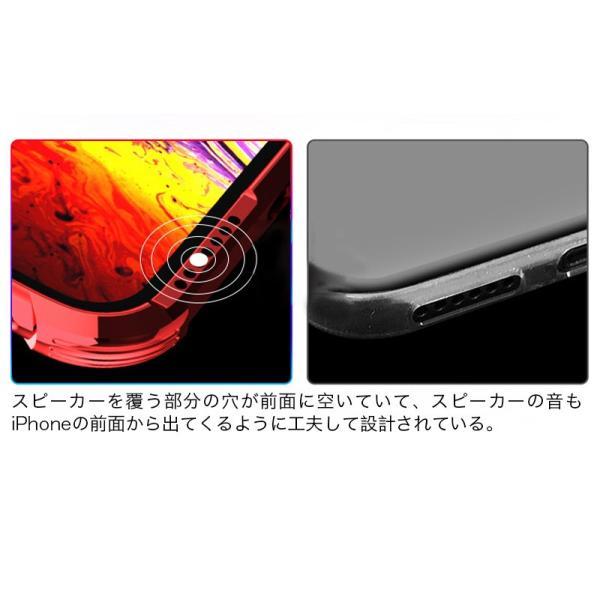 iPhoneケース iPhone XR XS Max ケース クリア ストラップ機能 iPhone8 Plus iPhone7 Plus ケース iPhoneX iPhone6s 6 Plus カバー 耐衝撃 ガラスフィルム付き|k-seiwa-shop|05