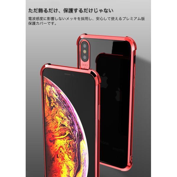 iPhoneケース iPhone XR XS Max ケース クリア ストラップ機能 iPhone8 Plus iPhone7 Plus ケース iPhoneX iPhone6s 6 Plus カバー 耐衝撃 ガラスフィルム付き|k-seiwa-shop|06