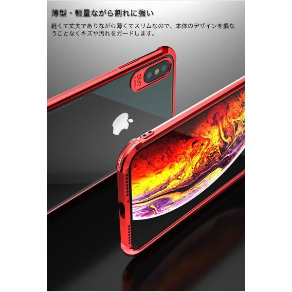 iPhoneケース iPhone XR XS Max ケース クリア ストラップ機能 iPhone8 Plus iPhone7 Plus ケース iPhoneX iPhone6s 6 Plus カバー 耐衝撃 ガラスフィルム付き|k-seiwa-shop|09