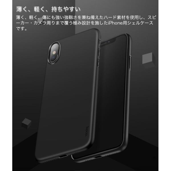 iPhone XS Max iPhone XR ケース クリア 耐衝撃 iPhone11 Pro Max iPhone11 ケース おしゃれ iPhoneXS Max カバー iPhoneXR ケース 半透明 薄 マットタイプ|k-seiwa-shop|02