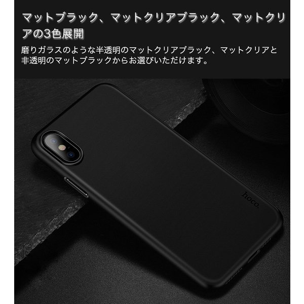 iPhone XS Max iPhone XR ケース クリア 耐衝撃 iPhone11 Pro Max iPhone11 ケース おしゃれ iPhoneXS Max カバー iPhoneXR ケース 半透明 薄 マットタイプ|k-seiwa-shop|11