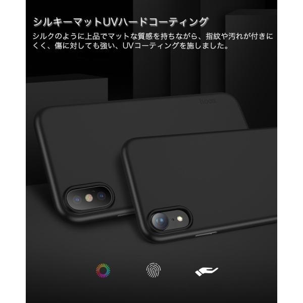 iPhone XS Max iPhone XR ケース クリア 耐衝撃 iPhone11 Pro Max iPhone11 ケース おしゃれ iPhoneXS Max カバー iPhoneXR ケース 半透明 薄 マットタイプ|k-seiwa-shop|03