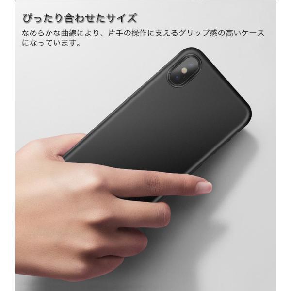 iPhone XS Max iPhone XR ケース クリア 耐衝撃 iPhone11 Pro Max iPhone11 ケース おしゃれ iPhoneXS Max カバー iPhoneXR ケース 半透明 薄 マットタイプ|k-seiwa-shop|05