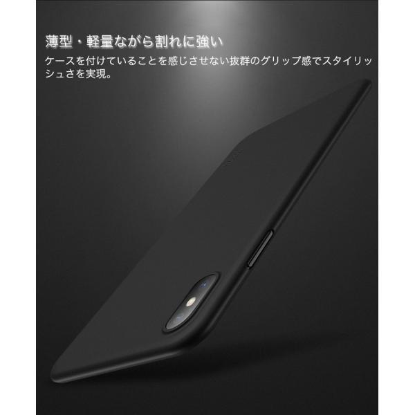 iPhone XS Max iPhone XR ケース クリア 耐衝撃 iPhone11 Pro Max iPhone11 ケース おしゃれ iPhoneXS Max カバー iPhoneXR ケース 半透明 薄 マットタイプ|k-seiwa-shop|07
