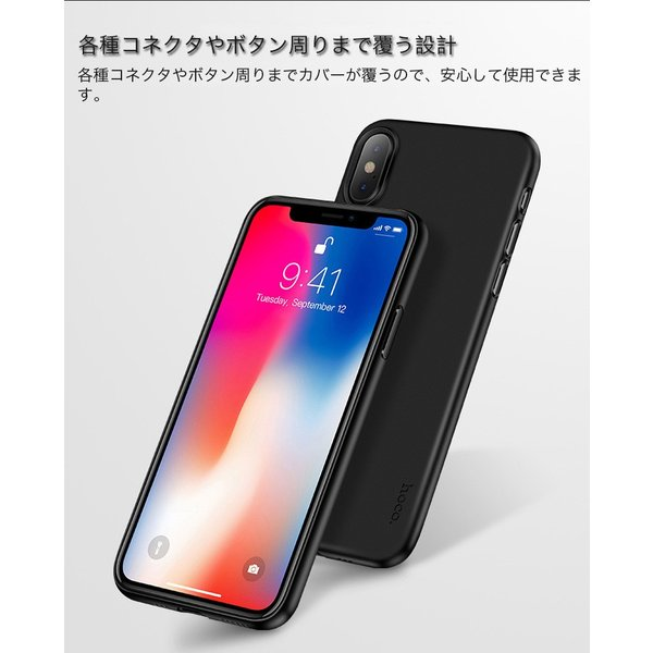 iPhone XS Max iPhone XR ケース クリア 耐衝撃 iPhone11 Pro Max iPhone11 ケース おしゃれ iPhoneXS Max カバー iPhoneXR ケース 半透明 薄 マットタイプ|k-seiwa-shop|08